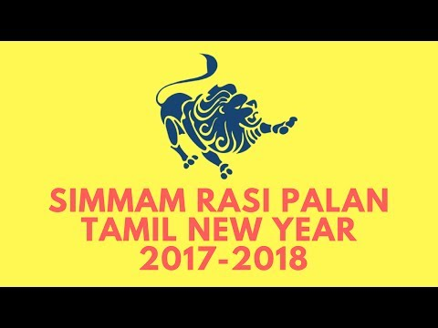 Simmam (Leo) Tamil New Year 2017 Yearly Astrology  Predictions | 2017 Tamil New Year Horoscope