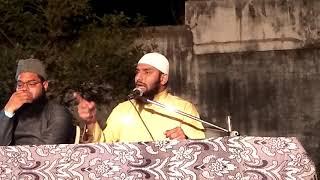 ULAMA E SUOO KOUN HAI  By Shaikh Fasihuddin Hyderabadi thumbnail