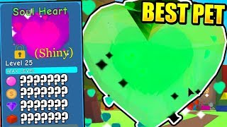 RAREST SHINY SOUL HEART PET IN BUBBLE GUM SIMULATOR! Roblox