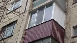 Внешняя обшивка балконов и лоджий. Кривой Рог(, 2014-03-06T21:34:11.000Z)