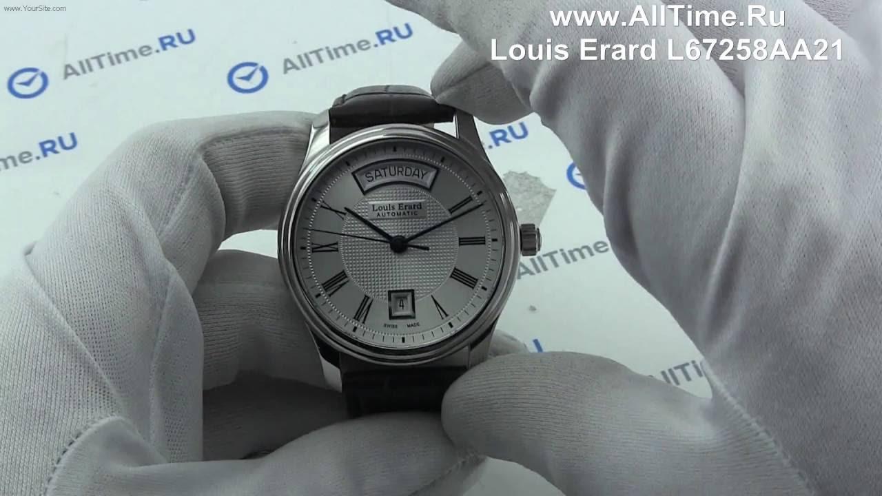 Часы Louis Erard L67258AA21 Часы Boccia Titanium 3209-03