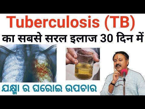 tb-treatment-||-20-साल-पुरानी-खांसी-और-कफ-का-रामबाण-घरेलू-उपचार-||-jakhma-ka-ilaj-by-rajiv-dixit-ji