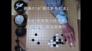 Images of XRCO殿堂 - JapaneseClass.jp