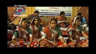 Chhodya Dada ne - Lagna Geet ( Kanya Viday Song Gujarati ) by Surabhi Ajit Parmar.