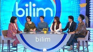 «Обновленная методика обучения казахскому языку». «Bilim»