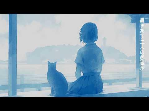 ゲスの極み乙女 「無垢な季節」 オリジナルMV