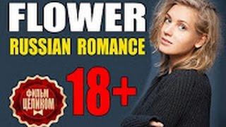LUXURY RUSSIAN ROMANCE 2017 BAD JOKE NEW RUSSIAN MOVIES ROMANCE 2017 HD 4K