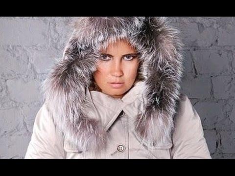 Зимняя куртка недорого в интернет магазине. РАСПРОДАЖА