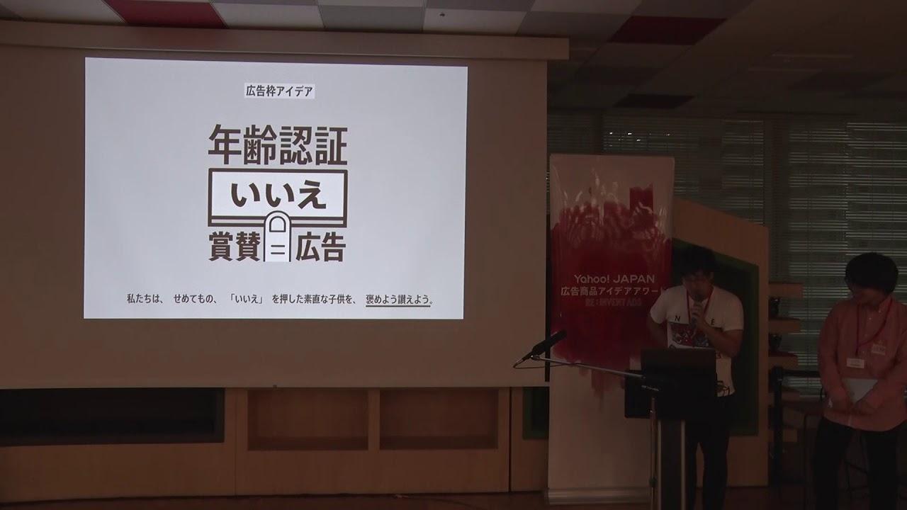 Arin yahoo japan video, ameture korean xxx