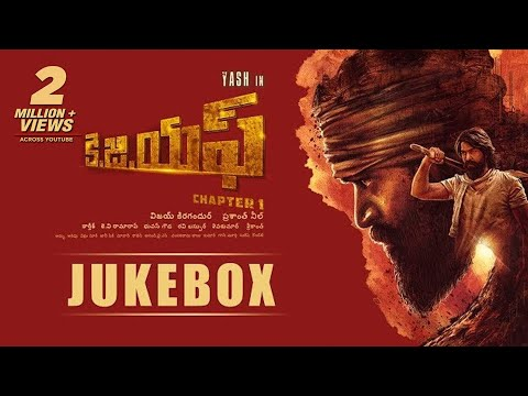 KGF Chapter 1 Telugu Jukebox | Yash | Prashanth Neel | Ravi Basrur | Hombale Films Mp3