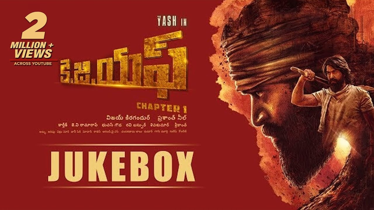 Download KGF Chapter 1 Telugu Jukebox | Yash | Prashanth Neel | Ravi Basrur | Hombale Films