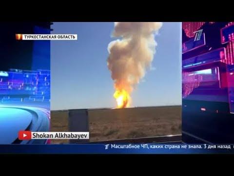 """""""Около 50 взрывов"""": В Арыси могло находиться 90 тонн боеприпасов"""
