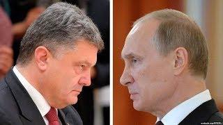 Два сокола: Порошенко и Путин соревновались кто круче!