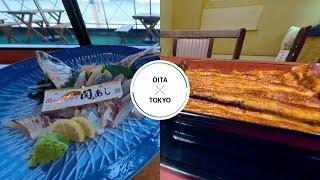 Anguille-TOKYO × Produits de la mer-OITA