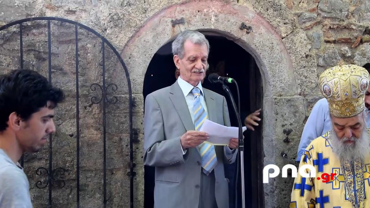 Εκδήλωση για την Α' Πελοποννησιακή Γερουσία στη Στεμνίτσα