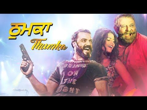 Thumka ( Full Song )- KANDE | Nachattar Gill , Sonu Kakkar | New Songs 2018