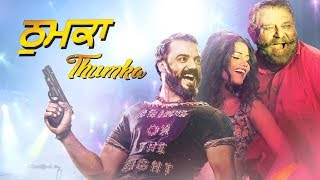 Thumka ( Full Song ) KANDE | Nachattar Gill , Sonu Kakkar | New Songs 2018