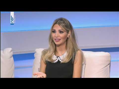 Bte7la El Hayet Episode 209 Yara Ghorra
