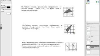 Онлайн репетитор математики проводит штатный урок