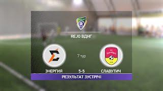 Обзор матча Энергия Славутич Турнир по мини футболу в Киеве