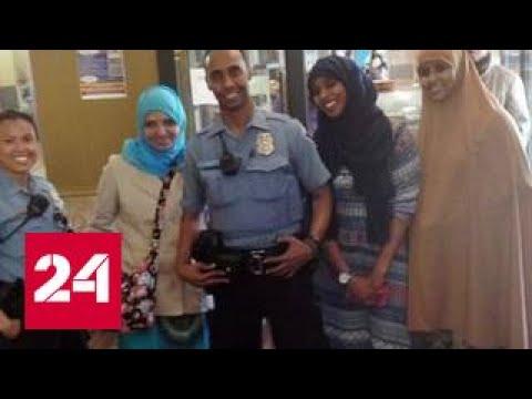 В США полицейский застрелил женщину, вызвавшую его на помощь