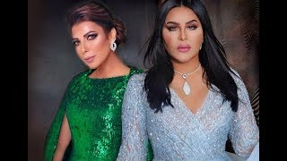 أخت جديدة لأصالة نصري و نوال الكويتية تتلقى هدية فخمة من أحلام