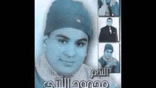 #x202b محمود الليثى الدهب والنحاس #x202c  lrm    YouTube