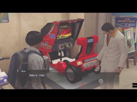 Yakuza 0 Substory 2 Real Estate Royal ELECTRONIC KING - YouTube