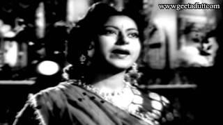 Chhoo Mantar - Raat Nasheeli Rang Rangeeli - Geeta Dutt