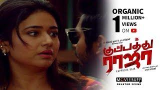 Kuppatthu Raja - Deleted Scene | GV Prakash, R Parthiban, Poonam Bajwa | Directed by Baba Bhaskar