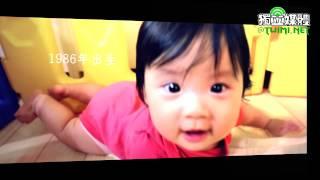 創黨29週年 民進黨推『台灣隊加油』、『願你平安』影片