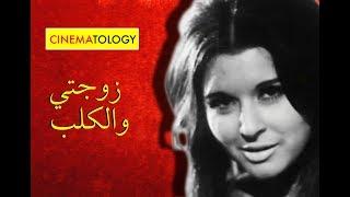 الشك والشهوة والخيانة.. هذه أبرز الأفلام المصرية التي تناولت الصراعات النفسية