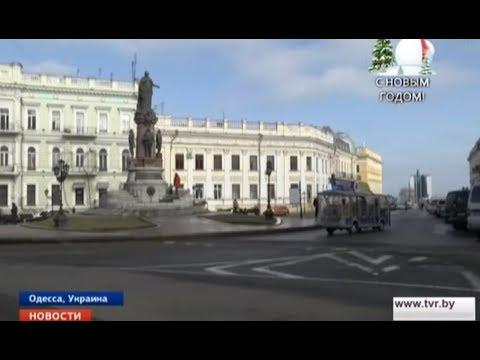 В вузах Одессы отменили занятия из-за нехватки денег на отопление