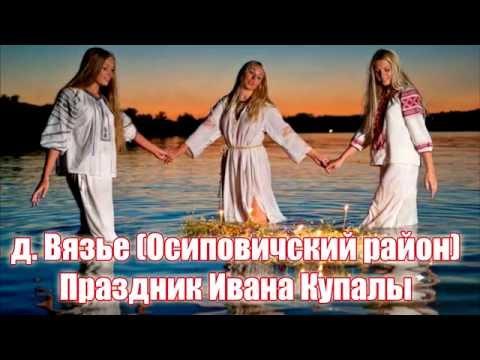 Флагма - Бизнес объявления Беларуси