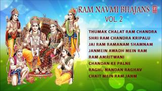 Ramnavmi Bhajans Vol. 2 I Full Audio Songs Juke Box