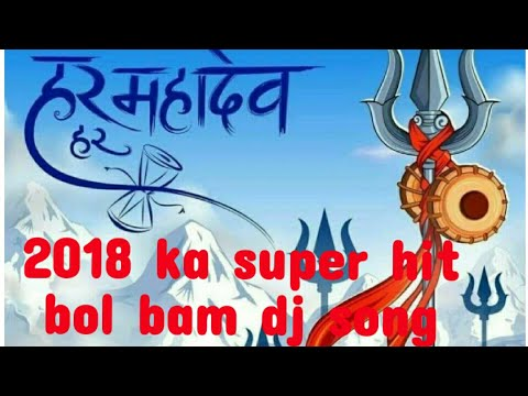 Song Bhole baba songs dj mix Mp3 & Mp4 Download