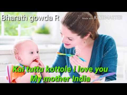 kai tuttu kottole i love u my mother india