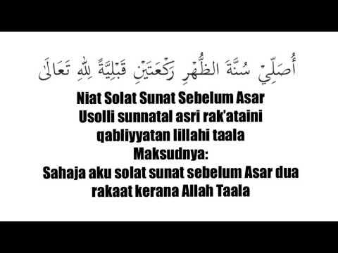 Niat Solat Sunat Rawatib Solat Sunat Qabliyyah Sebelum Dan Ba Diyyah Selepas Solat Fardu Youtube