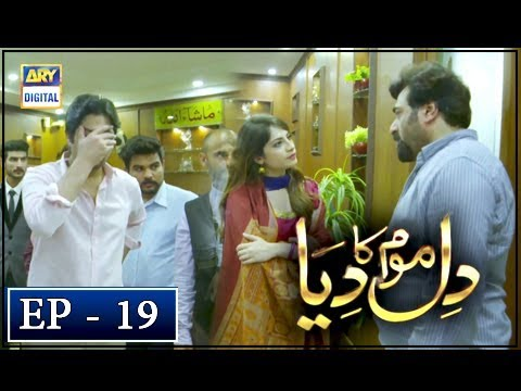 dil-mom-ka-diya-episode-19---30th-october-2018---ary-digital-[subtitle-eng]