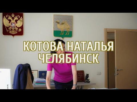 🔴 Мэр Челябинска поставила «домофон» на свой рабочий кабинет