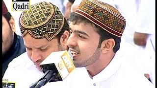 Rehan Naqashbandi in Ghamkol Sharif||Ghamkol Sharif Urs 2013||Urs Hazrat Zinda Pir(R.A)2013||