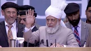 Beautiful Nazam - Baqi Sabhi Fasane - Sheikh Hafeez Sb - Islam Ahmadiyya