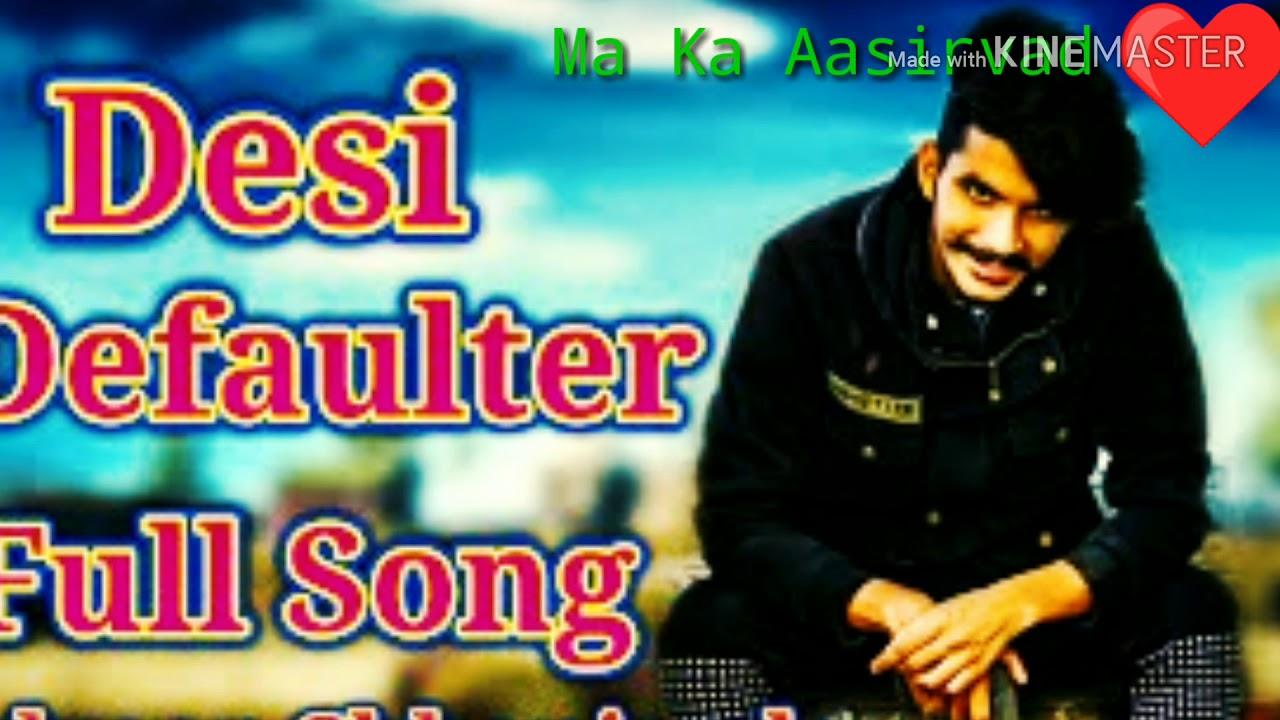 Chhotu Remix Song ~out now Desi Defaulter bittu Sorkhi