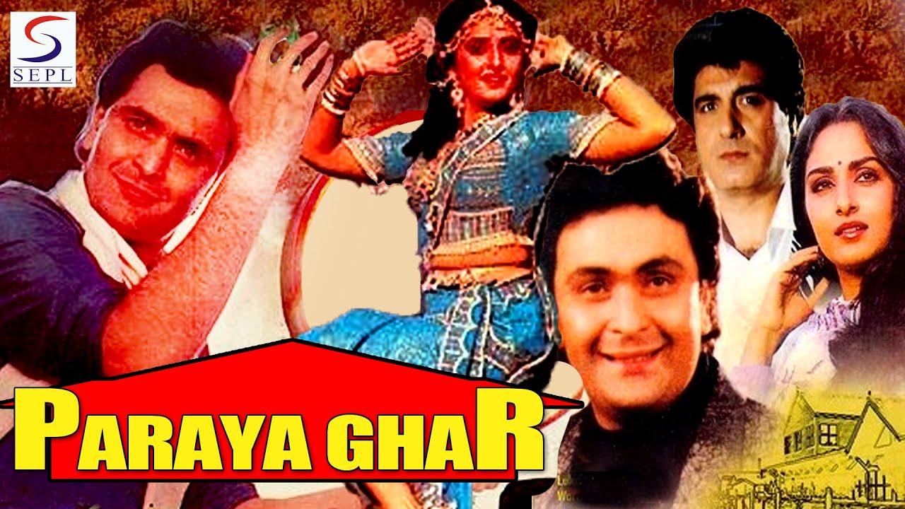 Download पराया घर   Paraya Ghar    Rishi Kapoor, Jaya Prada, Aruna Irani   1989   HD
