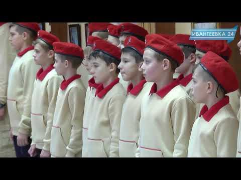 Пятиклассники школы №8 теперь в рядах Юнармии