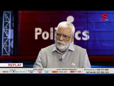 Prime Discussion With Jatinder Pannu Live Feb 27, 2017