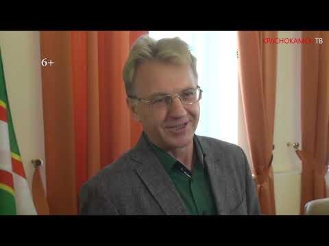 Новости Краснокамска 18 выпуск 2019 год