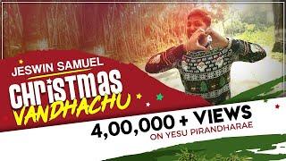 NEW CHRISTMAS SONG | CHRISTMAS VANDHACHU | JESWIN SAMUEL