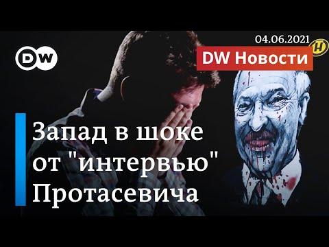 Лукашенко шокировал Запад: