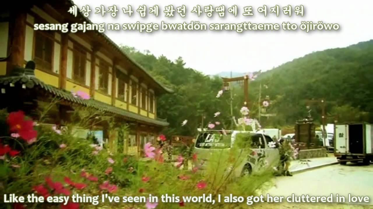 Download 나타나 (Appear) Secret Garden OST (romanize+hangul+eng sub)